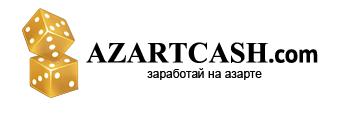 Партнерская программа казино AzartCash