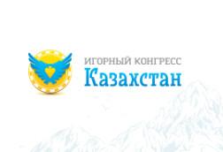 kazah