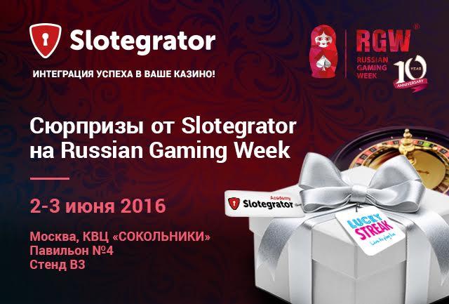 rgw_luckystreak_slotegrator