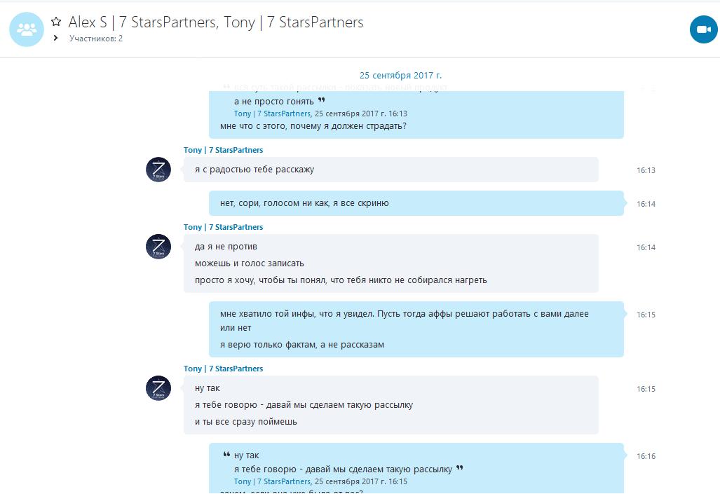 7starspartners обман факты 7