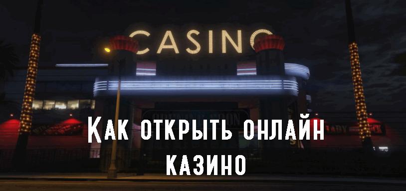 open-casino